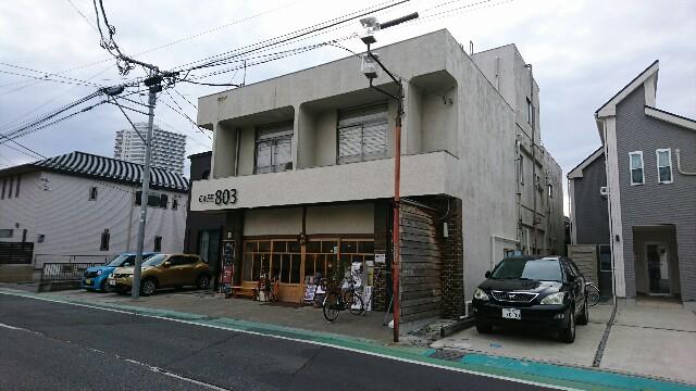 f:id:kiha-gojusan-hyakusan:20181216220638j:image