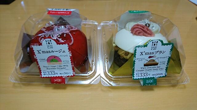 f:id:kiha-gojusan-hyakusan:20181217022020j:image