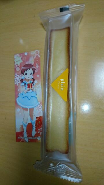 f:id:kiha-gojusan-hyakusan:20181217192726j:image