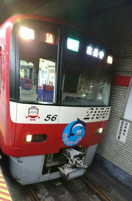 f:id:kiha-gojusan-hyakusan:20181218183037j:image