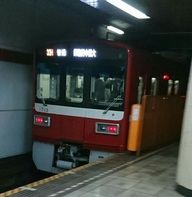 f:id:kiha-gojusan-hyakusan:20181218195911j:image