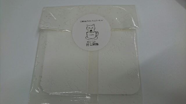 f:id:kiha-gojusan-hyakusan:20181219024019j:image