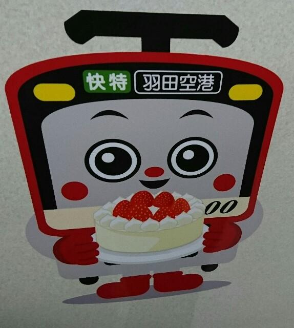 f:id:kiha-gojusan-hyakusan:20181222203502j:image