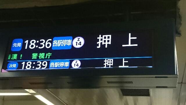 f:id:kiha-gojusan-hyakusan:20181227184526j:image