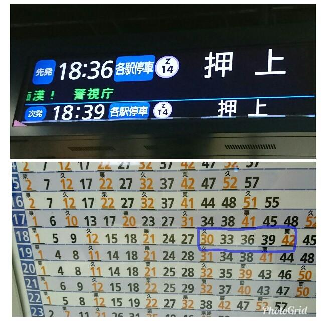 f:id:kiha-gojusan-hyakusan:20181227184540j:image