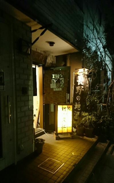 f:id:kiha-gojusan-hyakusan:20181229001635j:image