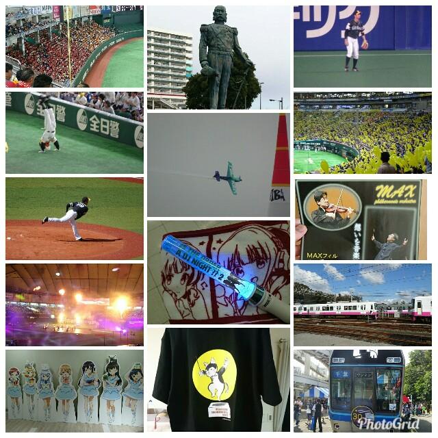 f:id:kiha-gojusan-hyakusan:20181231222958j:image