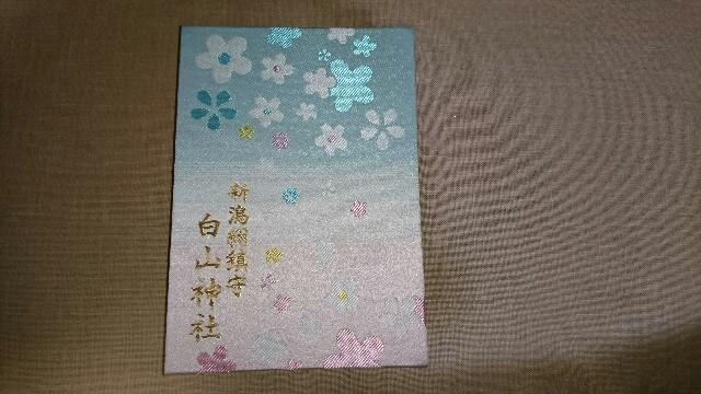 f:id:kiha-gojusan-hyakusan:20190101050126j:image
