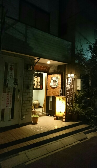 f:id:kiha-gojusan-hyakusan:20190103000529j:image