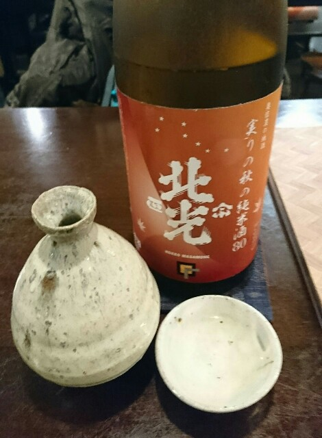 f:id:kiha-gojusan-hyakusan:20190103001035j:image