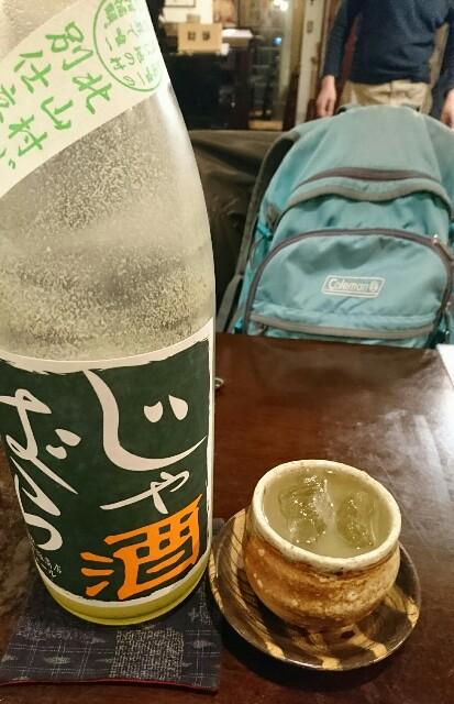 f:id:kiha-gojusan-hyakusan:20190103002256j:image