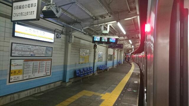 f:id:kiha-gojusan-hyakusan:20190105004832j:image