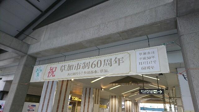 f:id:kiha-gojusan-hyakusan:20190106220636j:image