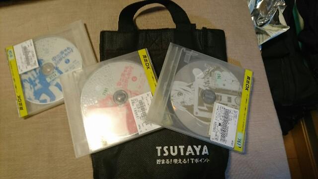 f:id:kiha-gojusan-hyakusan:20190106222211j:image