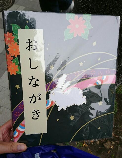 f:id:kiha-gojusan-hyakusan:20190108032852j:image