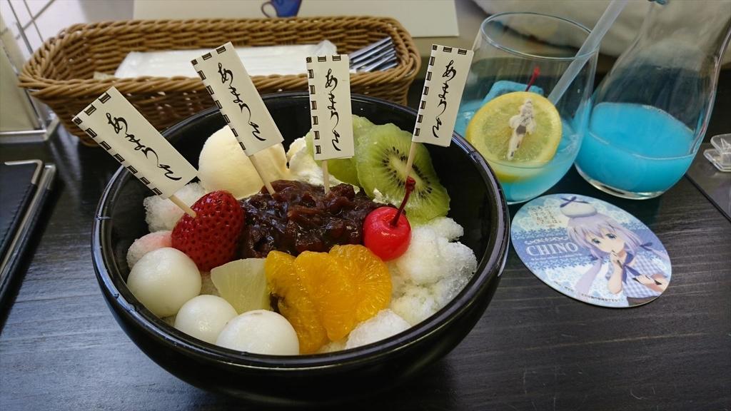 f:id:kiha-gojusan-hyakusan:20190108033836j:plain