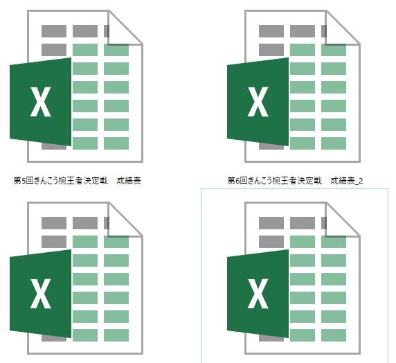 f:id:kiha-gojusan-hyakusan:20190109025606j:plain