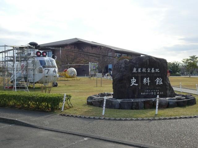 f:id:kiha-gojusan-hyakusan:20190109031535j:image