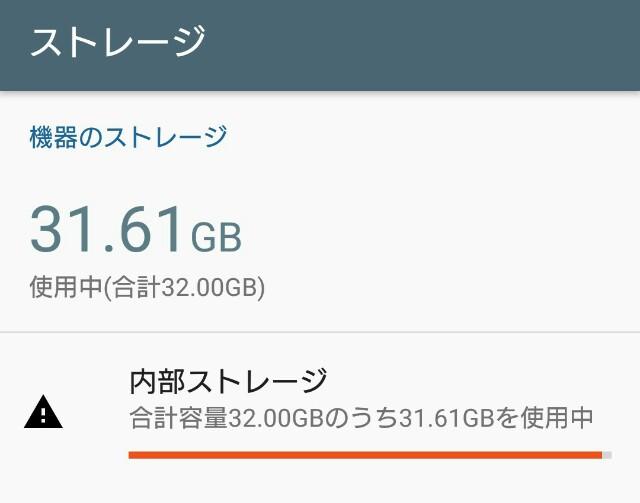 f:id:kiha-gojusan-hyakusan:20190110000252j:image
