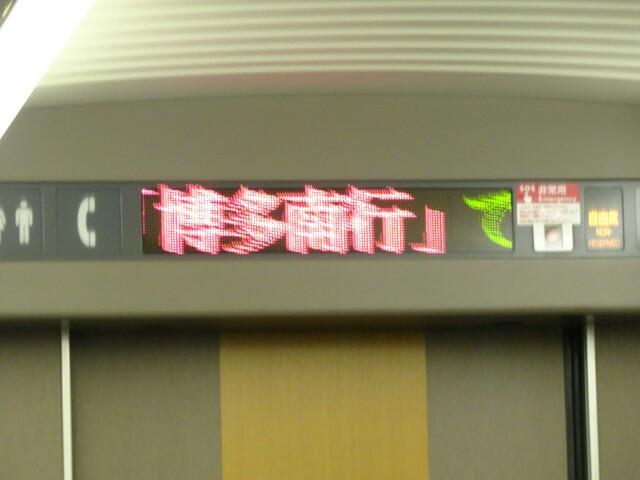 f:id:kiha-gojusan-hyakusan:20190110081548j:image