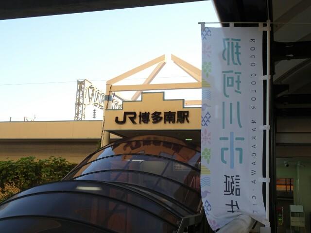 f:id:kiha-gojusan-hyakusan:20190110222833j:image