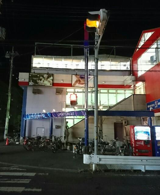 f:id:kiha-gojusan-hyakusan:20190111224708j:image
