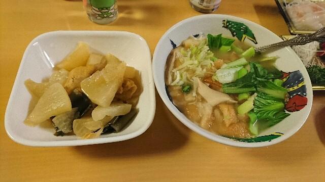 f:id:kiha-gojusan-hyakusan:20190113030213j:image