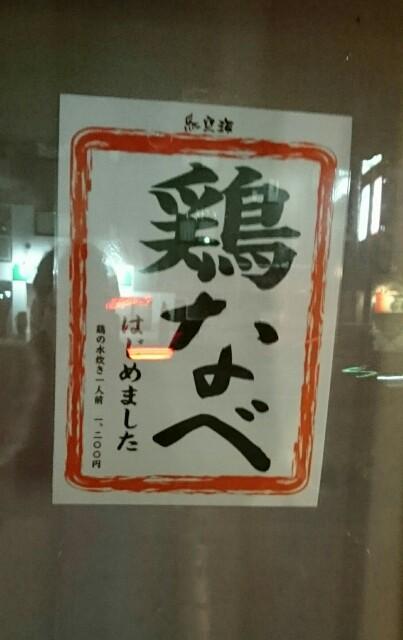 f:id:kiha-gojusan-hyakusan:20190114205251j:image