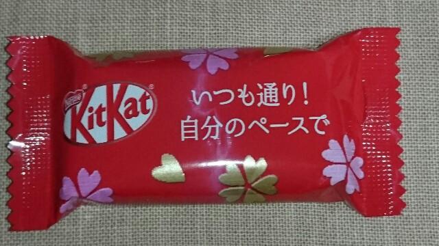 f:id:kiha-gojusan-hyakusan:20190115235231j:image