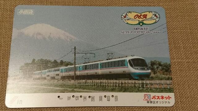 f:id:kiha-gojusan-hyakusan:20190117015135j:image