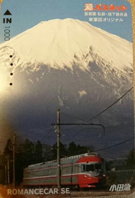 f:id:kiha-gojusan-hyakusan:20190117021021j:image