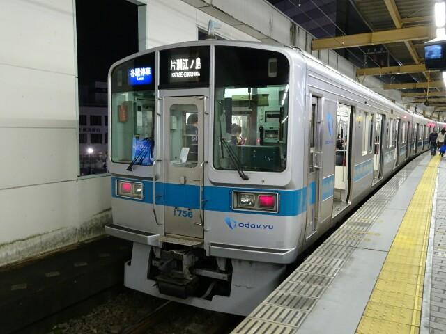 f:id:kiha-gojusan-hyakusan:20190117022717j:image