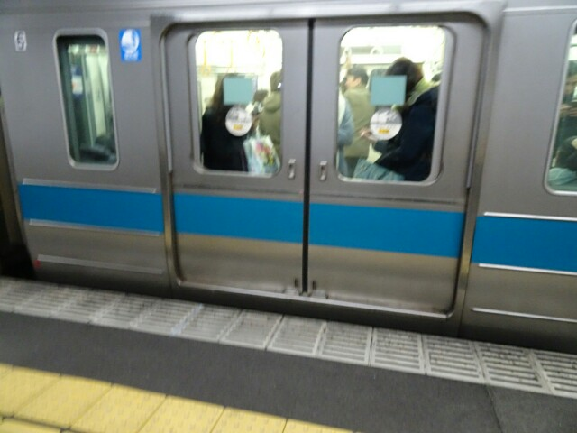 f:id:kiha-gojusan-hyakusan:20190117023215j:image