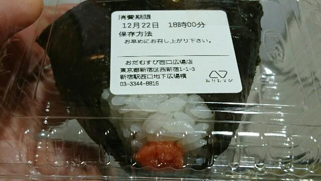 f:id:kiha-gojusan-hyakusan:20190117032158j:image