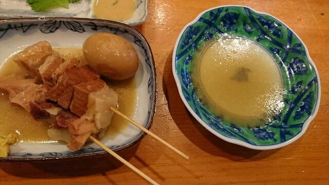 f:id:kiha-gojusan-hyakusan:20190118010321j:image