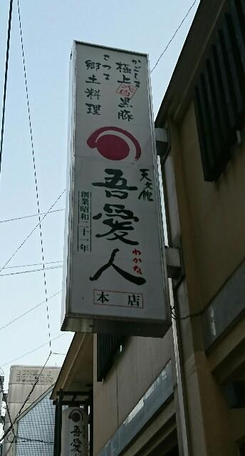 f:id:kiha-gojusan-hyakusan:20190118011035j:image