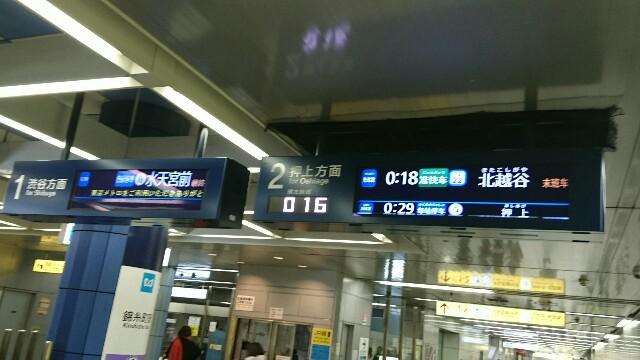 f:id:kiha-gojusan-hyakusan:20190119031700j:image