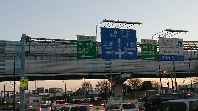 f:id:kiha-gojusan-hyakusan:20190120214514j:image