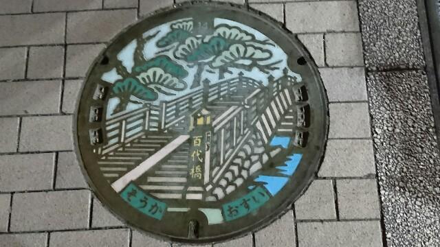 f:id:kiha-gojusan-hyakusan:20190120215330j:image