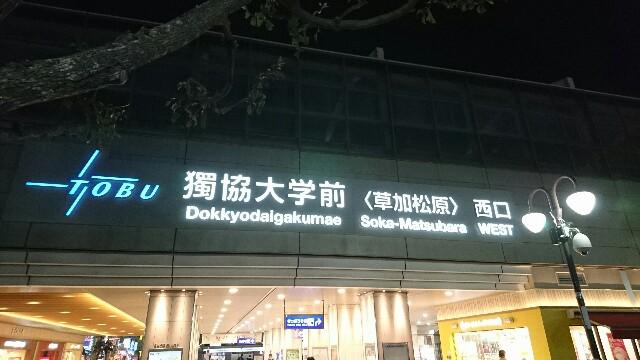 f:id:kiha-gojusan-hyakusan:20190120215408j:image
