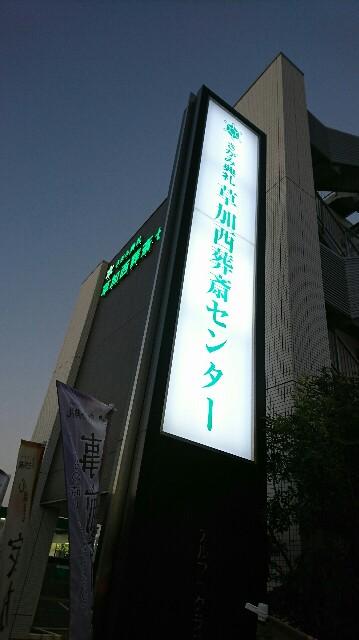 f:id:kiha-gojusan-hyakusan:20190121004002j:image