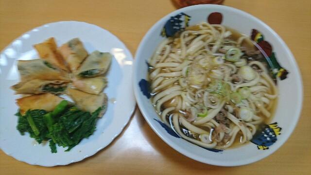 f:id:kiha-gojusan-hyakusan:20190127063420j:image