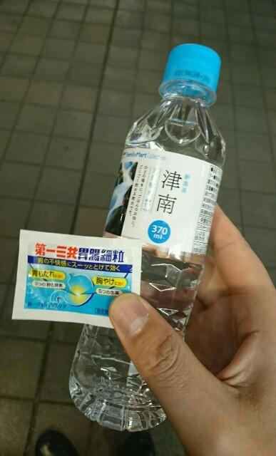 f:id:kiha-gojusan-hyakusan:20190127223438j:image