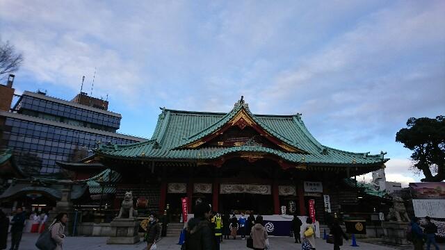 f:id:kiha-gojusan-hyakusan:20190128022257j:image