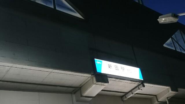 f:id:kiha-gojusan-hyakusan:20190130003848j:image