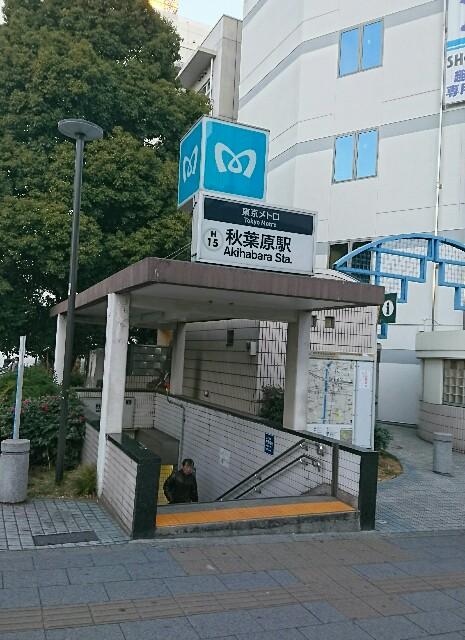 f:id:kiha-gojusan-hyakusan:20190130004046j:image