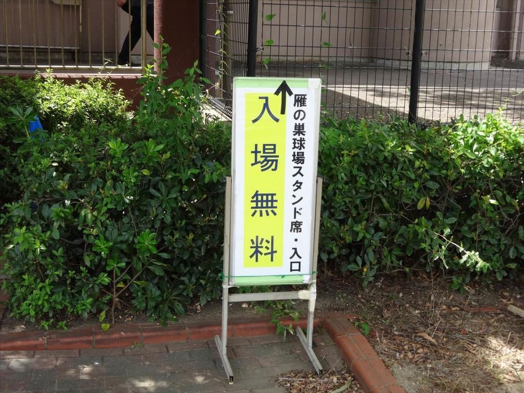 f:id:kiha-gojusan-hyakusan:20190203034816j:plain