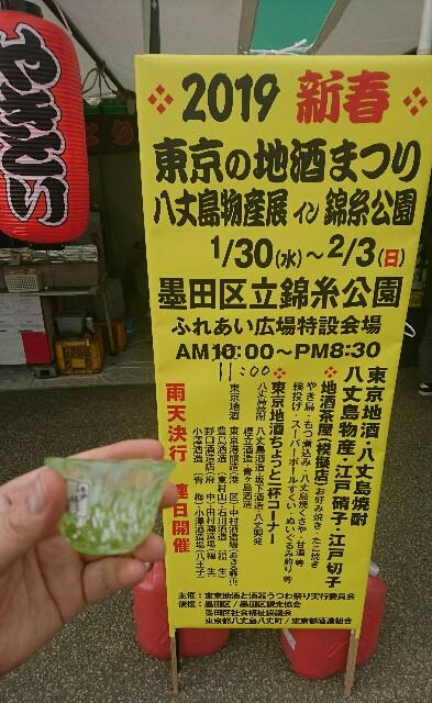 f:id:kiha-gojusan-hyakusan:20190204004820j:image