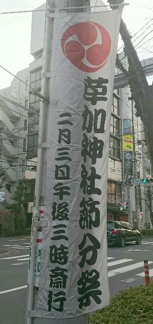 f:id:kiha-gojusan-hyakusan:20190204004902j:image
