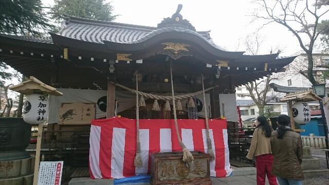 f:id:kiha-gojusan-hyakusan:20190204005100j:image
